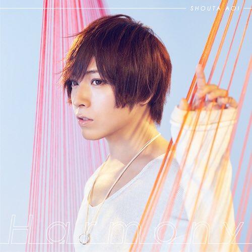 Shouta Aoi Harmony