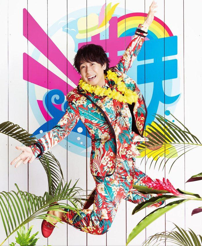 Kenichi Suzumura Manten LIVE 2019