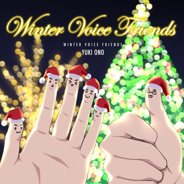 winter voice friends yuki ono