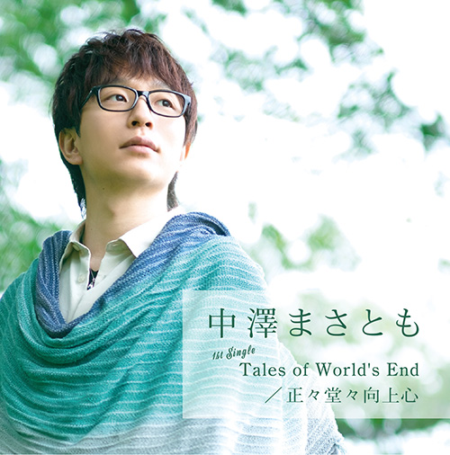 masatomo nakazawa tales of world's end regular