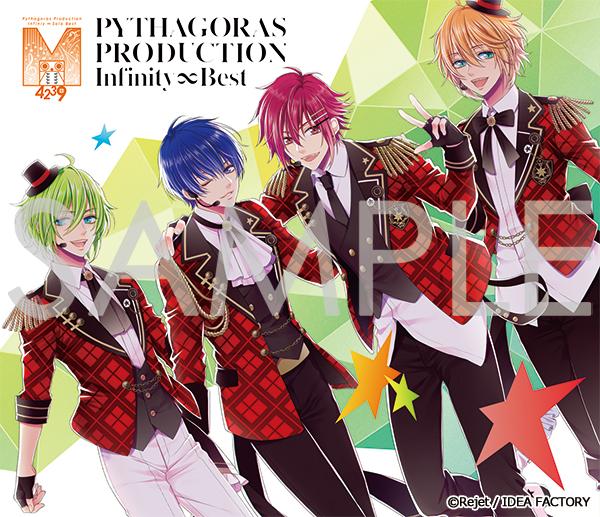 Pythagoras Infinity Solo Best