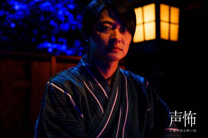 Hiro Shimono Seikowa