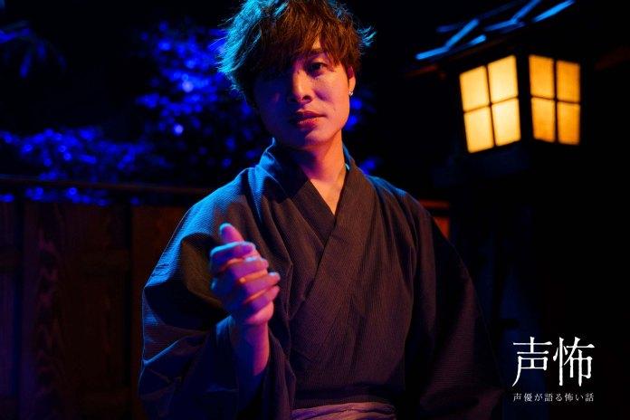 Nobuhiko Okamoto Seikowa