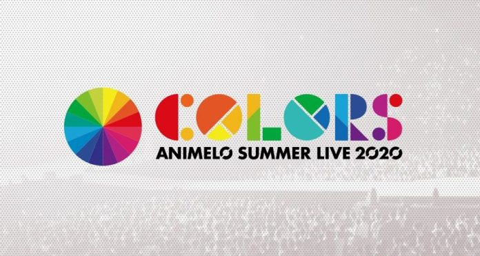 Anisama COLORS