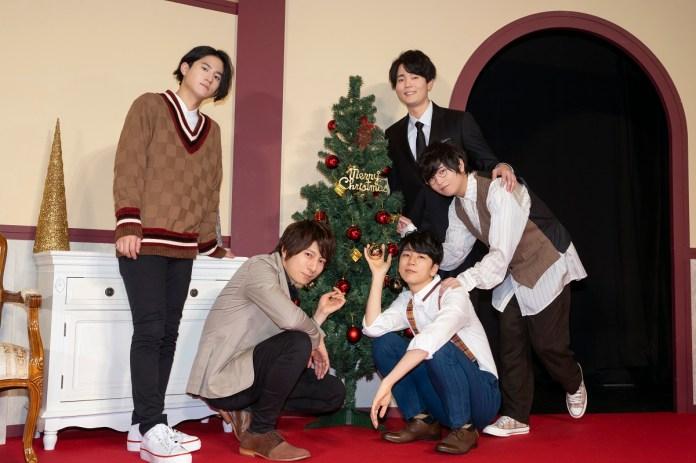 Omikuji Yon Kyodai - Wataru Hatano, Soma Saito, Koutaro Nishiyama, Shunsuke Takeuchi, Wataru Komada