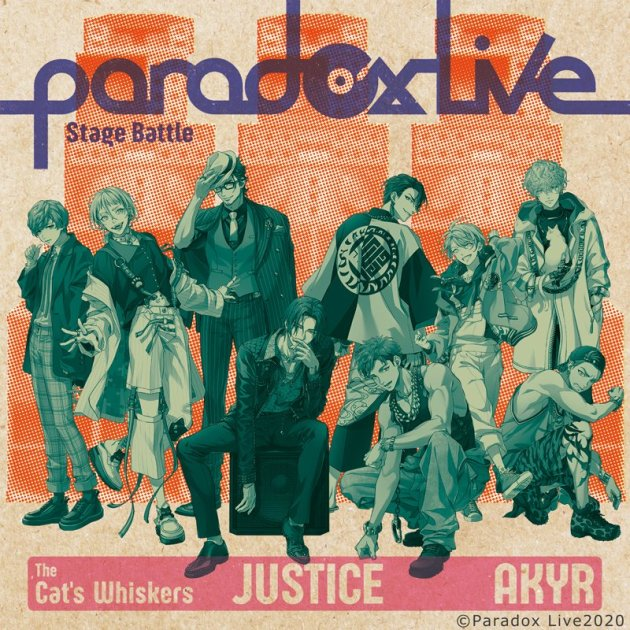 Paradox Live Stage Battle JUSTICE