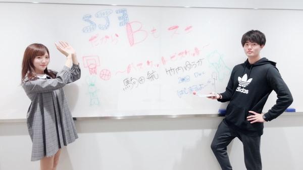 Dakara B mo suki 〜 Basket Biscuit 〜 Wataru Komada