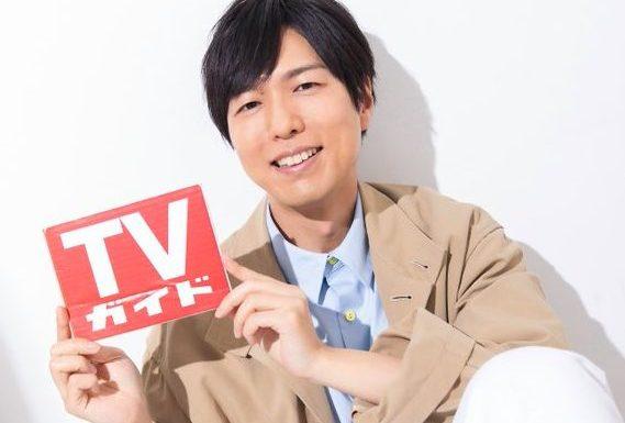 Hiroshi Kamiya Weekly TV guide april 2020