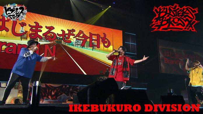 Hypnosis Mic 4th live Ikebukuro digest