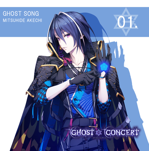 Mitsuhide Akechi GHOST CONCERT