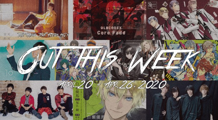 THTFHQ Out this Week 20-26 April 2020
