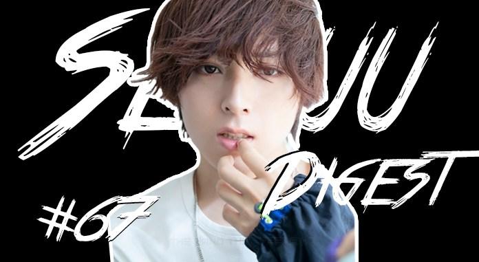Seiyuu Digest 67 - Shouta Aoi