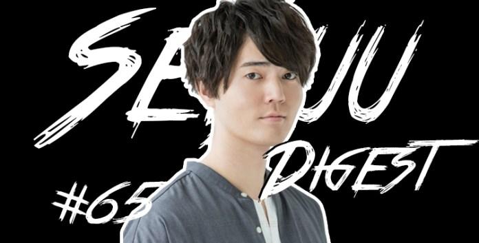 THTFHQ Seiyuu digest Wataru Komada cover