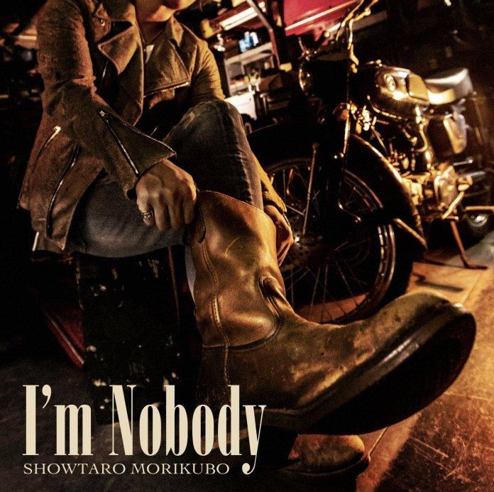 Showtaro Morikubo I'm Nobody