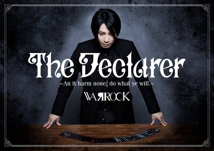 WAЯROCK the declarer cover