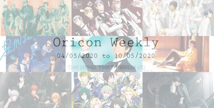 Oricon Weekly 1st Week May 2020