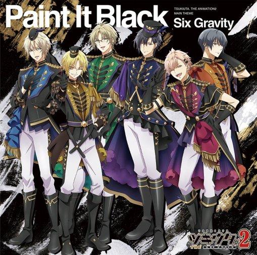 Six Gravity Paint It Black