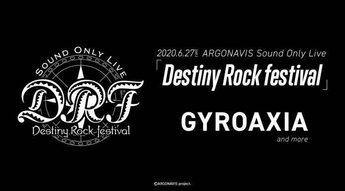 Destiny Rock Festival GYROAXIA