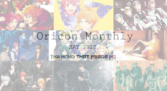 Oricon Monthly May 2020