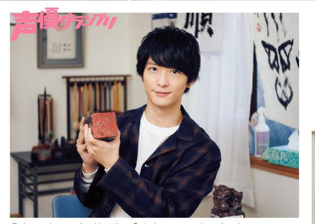 Seiyuu Grandprix July 2020 - Yuichiro Umehara corner