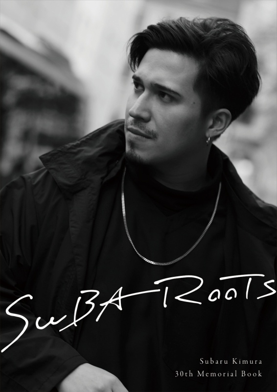 SUBA ROOTS Front cover