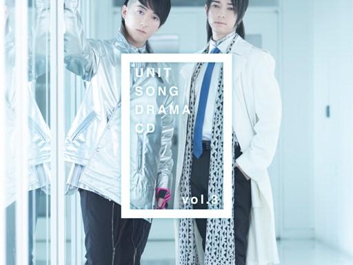 8P Unit Song Drama CD Vol.3