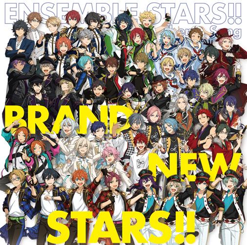 """ES ALL STARS """"BRAND NEW STARS!!"""""""
