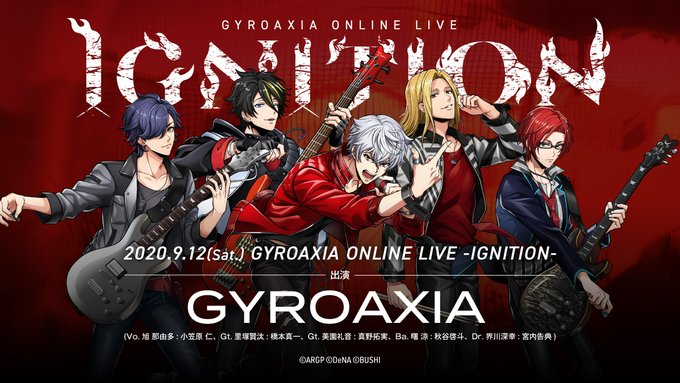GYROAXIA online live IGNITION
