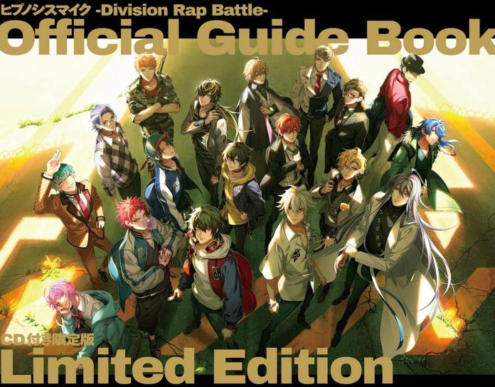 Hypnosis Mic official guide book