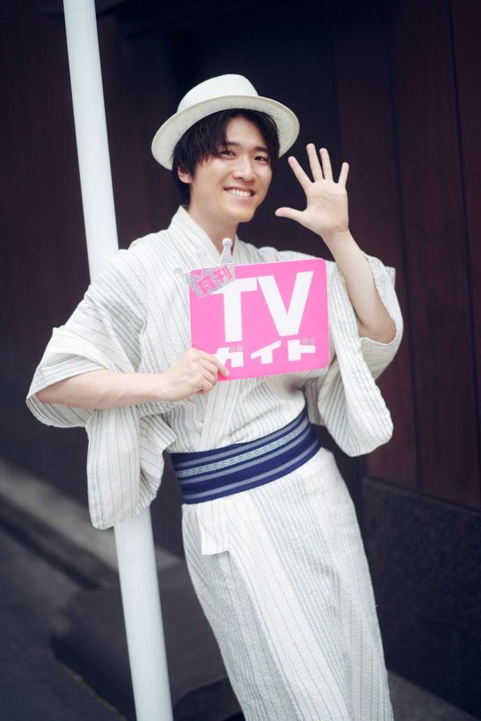 Tasuku Hatanaka Monthly TV Guide