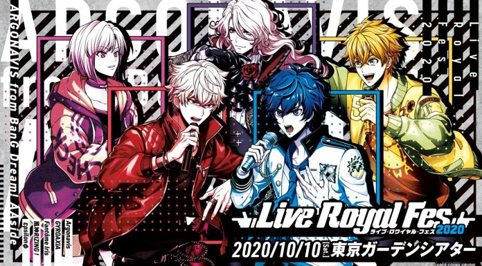 ARGONAVIS from BanG Dream Live Royal Fes 2020
