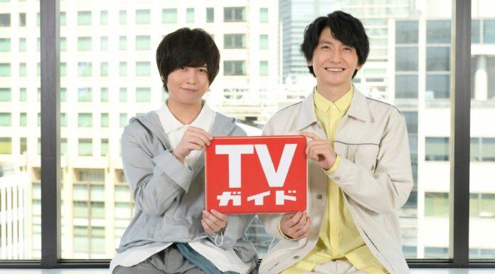 Weekly TV Guide September 4, 2020 Nobunaga Shimazaki, Soma Saito
