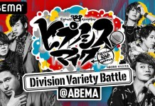 Hypnosis Mic -Division Variety Battle