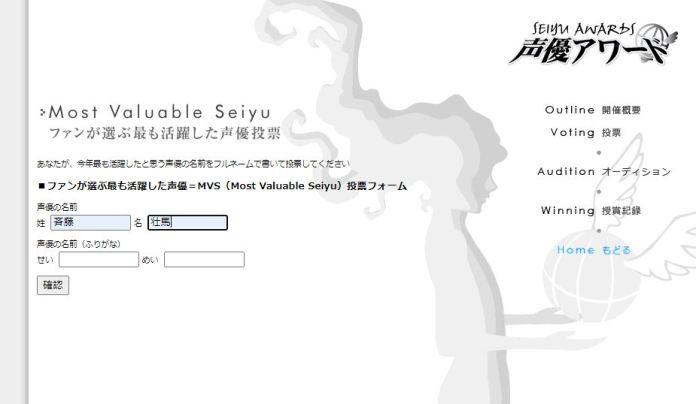 15th Seiyuu Awards MVS 2