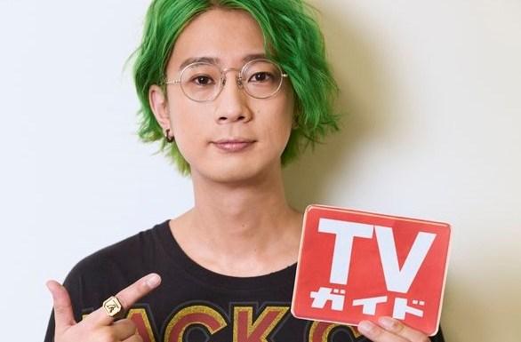 Takuya Eguchi Weekly TV Guide Sep 2020
