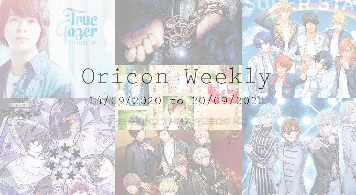 THTFHQ Oricon Weekly 2nd week Sep 2020