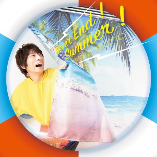 Hatano Never End! Summer! regular