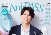Koutaro Nishiyama Ani-Pass 09