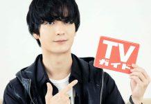 Yuichiro Umehara Weekly TV Guide October 2020
