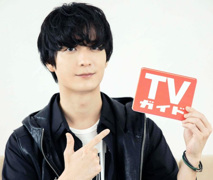 Yuichiro Umehara Weekly TV Guide October 2020