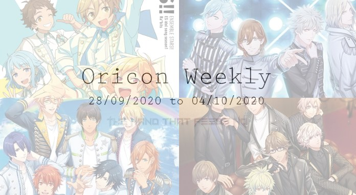 oricon weekly 4th week sep 2020