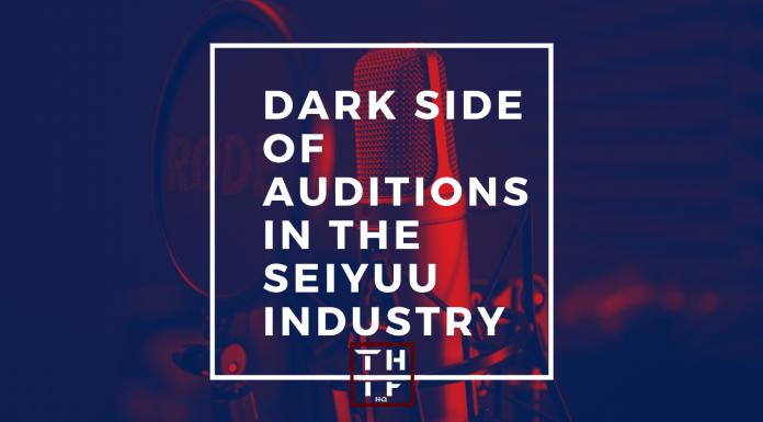 Auditions Dark Side THTFHQ
