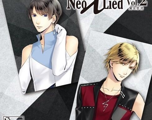 Neo X Lied vol.2