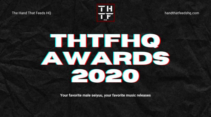 THTFHQ Awards 2020