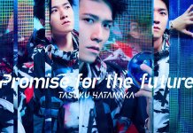 Tasuku Hatanaka Promise for the future regular edition