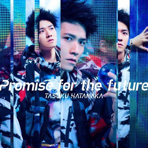 Tasuku Hatanaka Promise for the future regular edition
