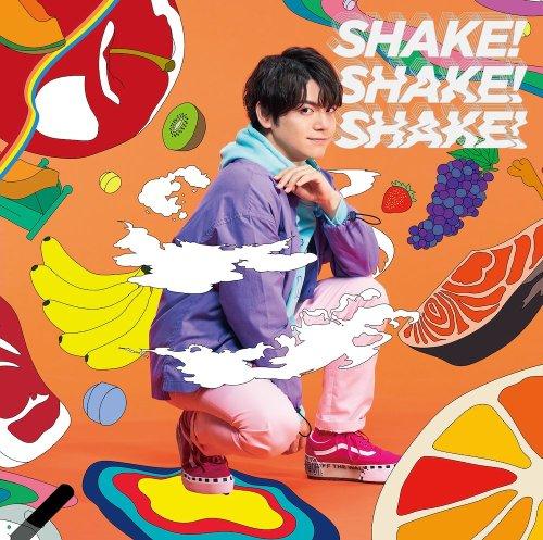 Yuma Uchida SHAKE! SHAKE! SHAKE!