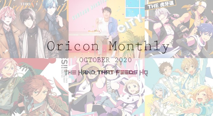 oricon monthly October 2020