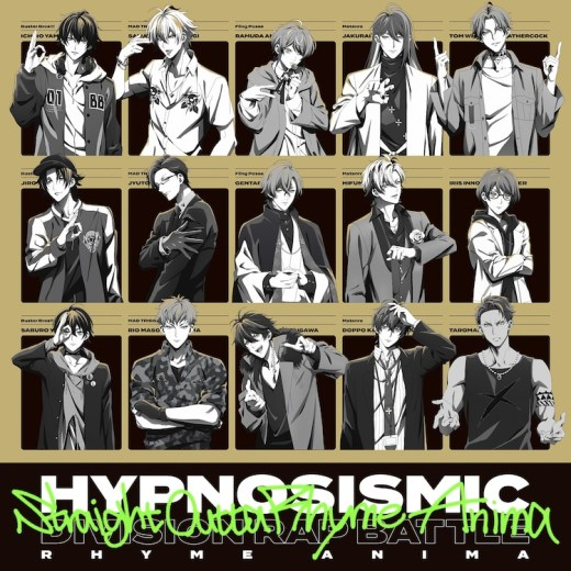"Hypnosis Mic ""Straight Outta Rhyme Anima"""