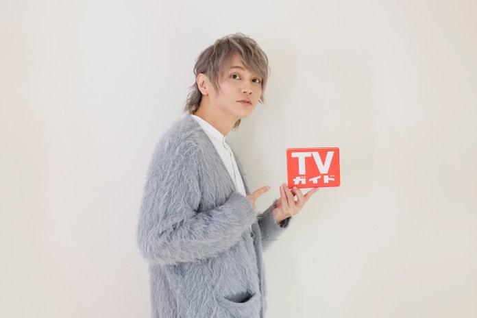 Shintaro Asanuma Weekly TV guide